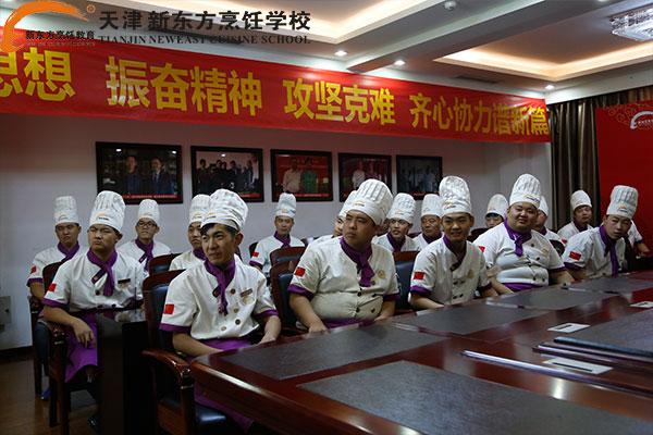 天津新东方学校新闻