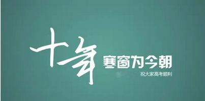 天津新东方行业新闻