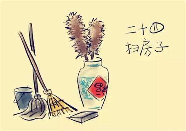 天津新东方