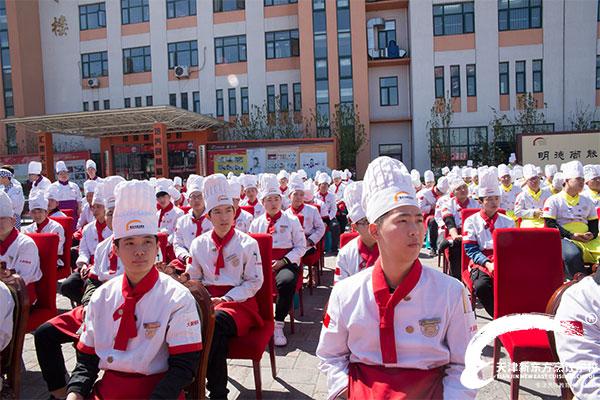 天津新东方厨师培训学校