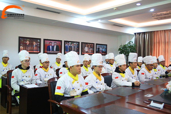 天津新东方烹饪学校