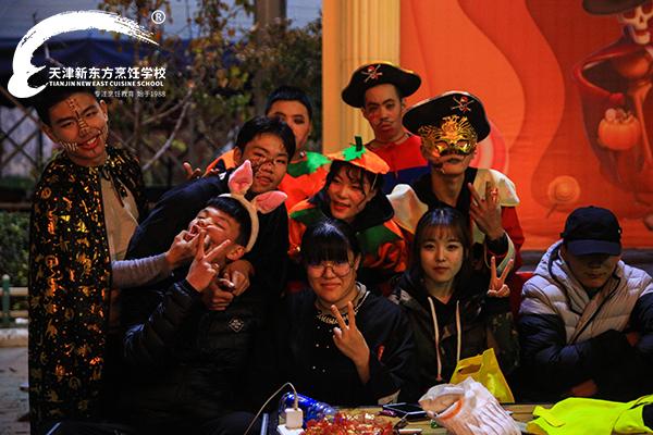 天津新东方烹饪学校万圣节活动!