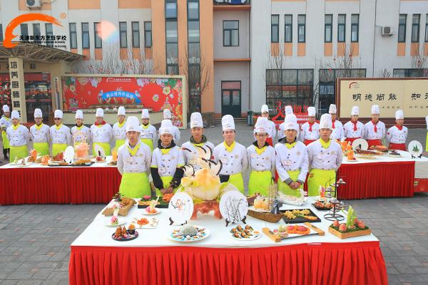 天津新东方烹饪学校2019厨王争霸赛