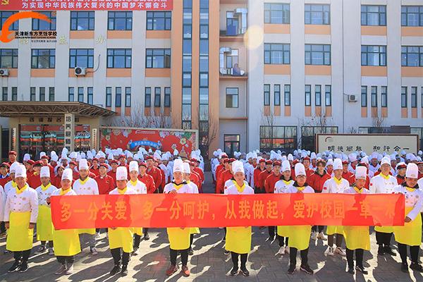 天津新东方烹饪学校植树节活动