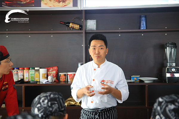 西餐外聘大师陈昊龙授课