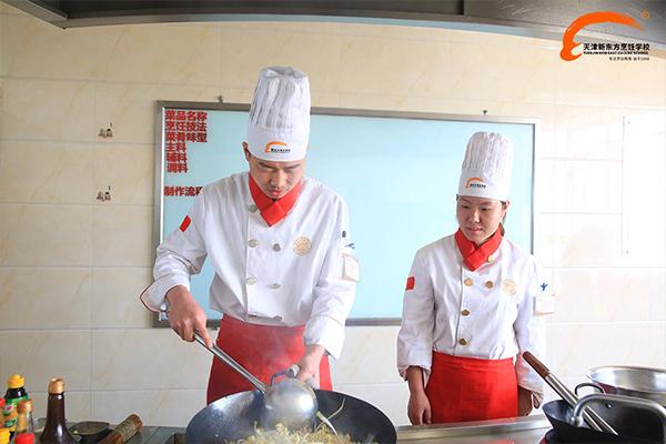 """天津新东方烹饪学校""""辣妹子""""烹饪比赛"""