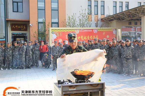 天津新东方烹饪学校开展消防演练