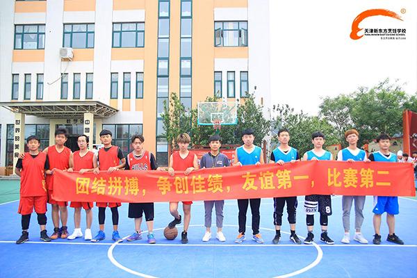 天津新东方烹饪学校篮球赛