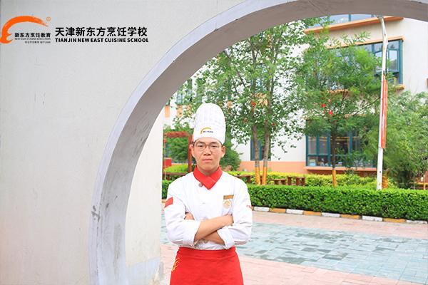 学厨师天津新东方v