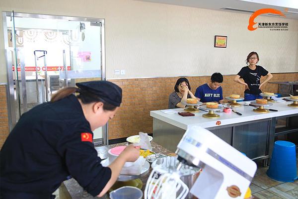 学厨师天津新东方