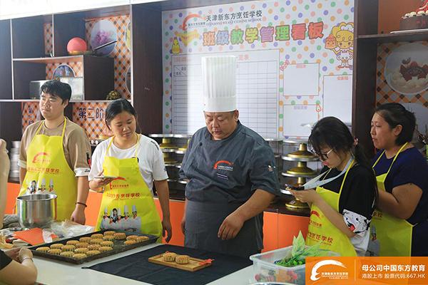 天津新东方老朋友 · 新同学烹饪大学体验!