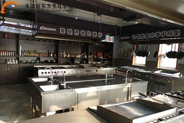 天津哪里有好的专业的厨师学校