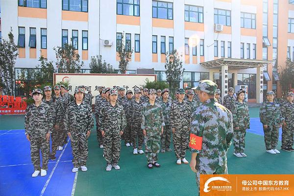 天津新东方军训特辑|军训场上,我们正青春!