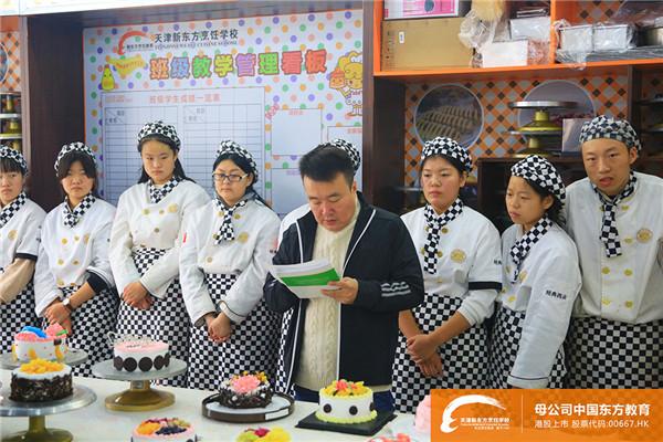 天津新东方烹饪学校西点专业蛋糕阶段考核!