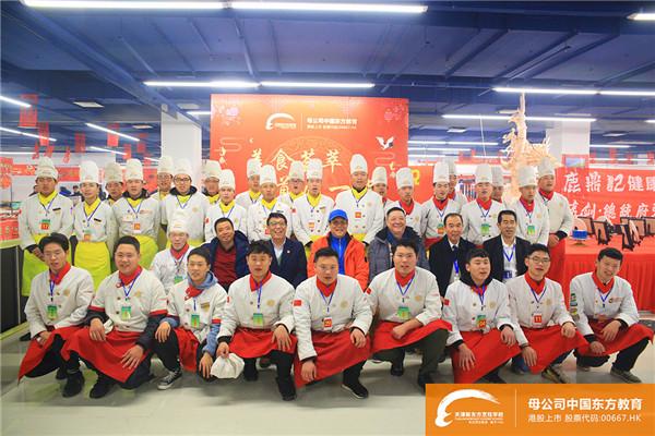 天津新东方烹饪学校助力首届静海美食大赛!