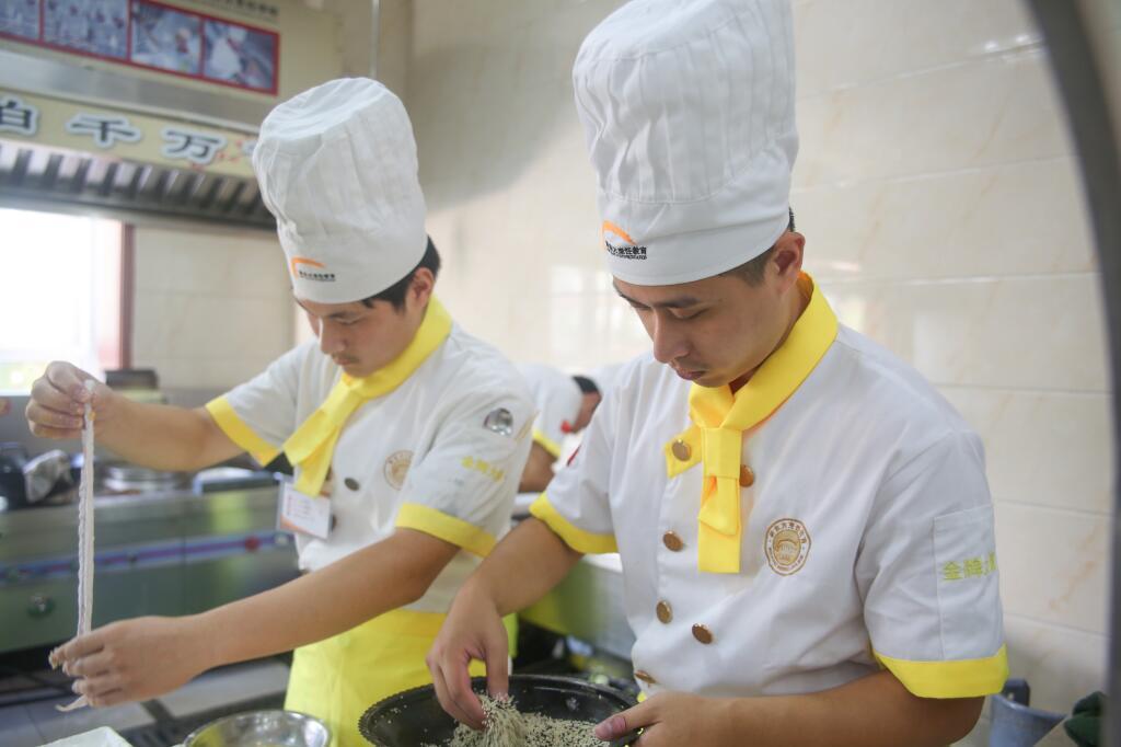学厨师.jpg