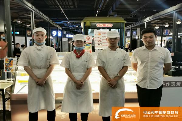 学烘焙天津新东方