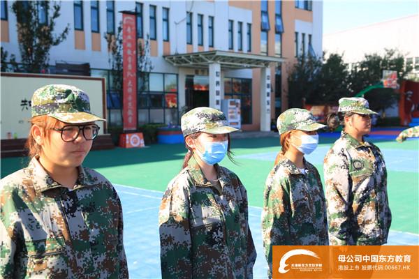 天津新东方烹饪学校军训进行时!