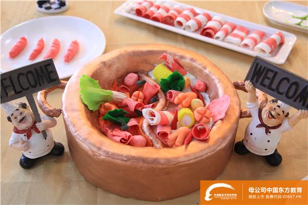 翻糖蛋糕学习天津新东方